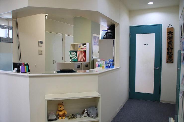大淵歯科医院 院内風景