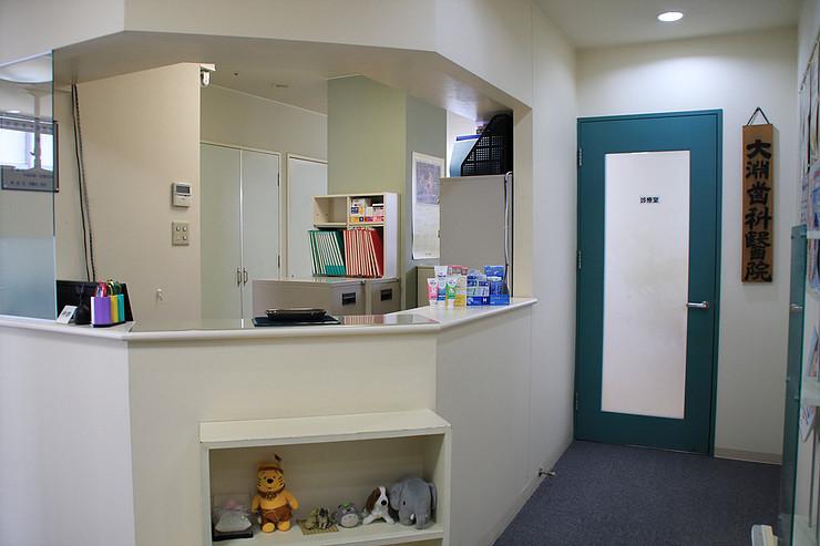 秋田市中通 大淵歯科医院診察室画像